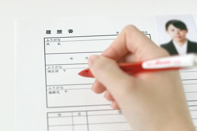 就活図鑑_履歴書