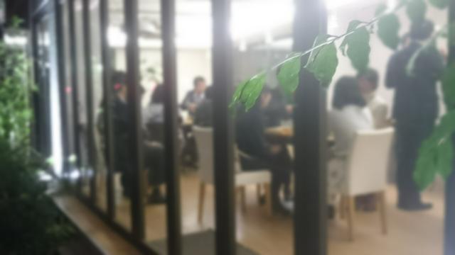 就活図鑑_内定者懇親会の裏側