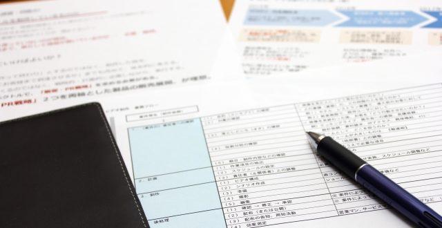 就活図鑑_企業選びのヒント3