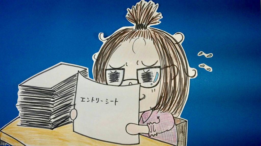 就活図鑑_親の就活