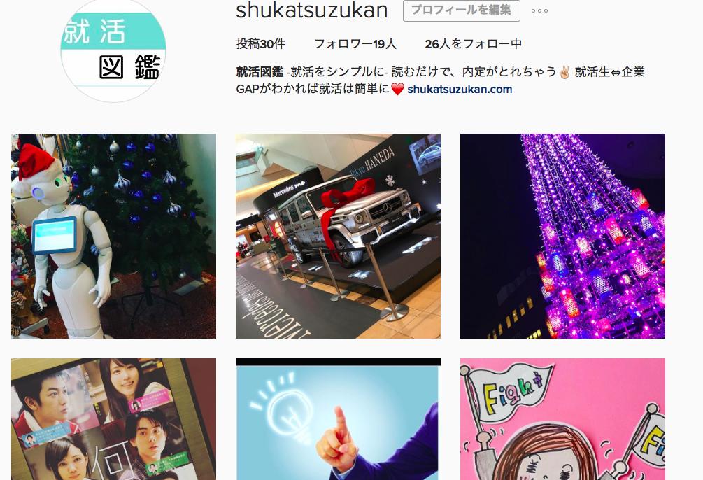 就活図鑑_Instagram