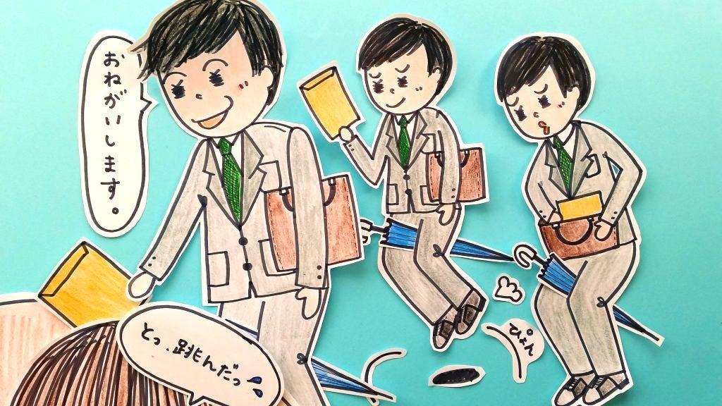 就活図鑑_受付4