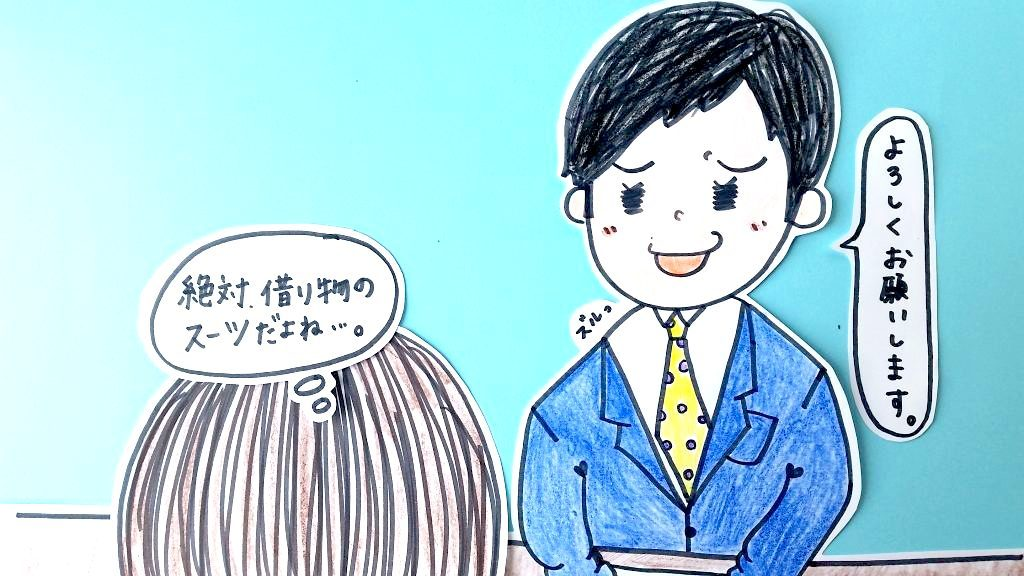 就活図鑑_受付3