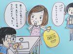 就活図鑑_面接官のプライベート