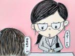 就活図鑑_受付6