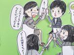 就活図鑑_控え室2