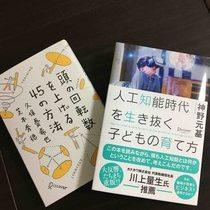 就活図鑑_book1
