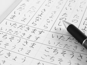 就活図鑑_日本語