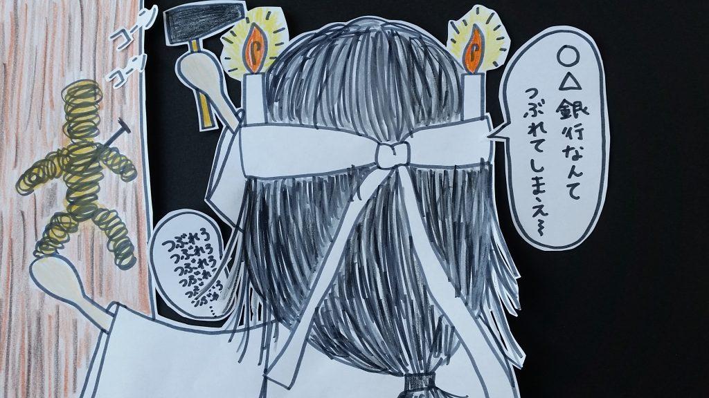就活図鑑_内定が出ない15