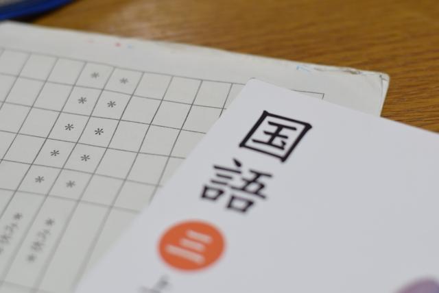 就活図鑑_18就活と日本語