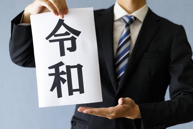 就活図鑑_19リアル社会人1-1